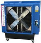 quietaire QC36B1X - 36 inch Portable Evaporative Cooler